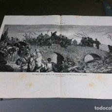 Arte: LÁMINA DEL ÁLBUM ARTÍSTICO (1882-83) EL EMPERADOR CARLOS V EN MARCHA.... 57 X 40CM... Lote 115315219