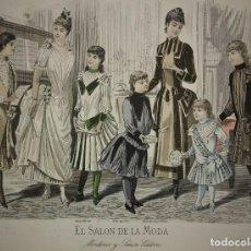 Arte: LAMINA ANTIGUA EL SALÓN DE LA MODA NIÑOS CON PASPARTÚ BISELADO 41,7 X 35 MODA INFANTIL. Lote 116138107