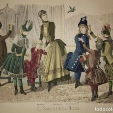 Arte: LAMINA ANTIGUA EL SALÓN DE LA MODA NIÑOS CON PASPARTÚ BISELADO 42 X 34,4 MODA INFANTIL. Lote 116139067