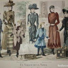 Arte: LAMINA ANTIGUA EL SALÓN DE LA MODA NIÑOS CON PASPARTÚ BISELADO 42 X 34,4 MODA INFANTIL. Lote 116139075
