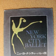 Arte: CARTEL ANTIGUO ORIGINAL - NEW YORK CITY BALLET - ORIGINAL - 46 X 33 CM - . Lote 118083175
