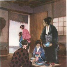 Art: RESERVADO.LOTE DE 14 PRECIOSAS LÁMINAS CON DIBUJOS DE ESTAMPAS COTIDIANAS JAPONESAS. REPRODUCCIONES.. Lote 121561871