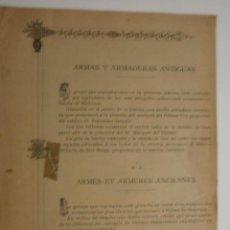 Arte: LÁMINA ARMAS Y ARMADURAS PALMA DE MALLORCA DR FRANCISCO SANCHS. Lote 123356079