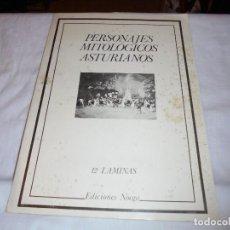 Arte: PERSONAJES MITOLOGICOS ASTURIANOS - 12 LAMINAS - EDICIONES NOEGA - MITOLOGIA ASTURIANA - ASTURIAS. Lote 124566499