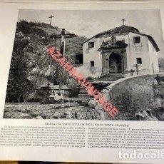 Arte: LAMINA FOTOGRAFICA DE GRANADA, ERMITA DEL SANTO SEPULCRO EN EL SACRO MONTE, AÑO 1896. 20 X 25 CM.. Lote 124916599