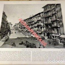 Arte: LAMINA FOTOGRAFICA DE ZARAGOZA, PLAZA DEL MERCADO. FOT. LEVY PARIS. AÑO 1896. Lote 124917915