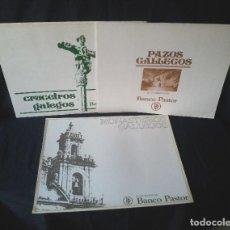 Arte: 18 LAMINAS DE CRUCEIROS GALLEGOS, PAZOS GALLEGOS Y MONASTERIOS GALLEGOS - BANCO PASTOR. Lote 125925799