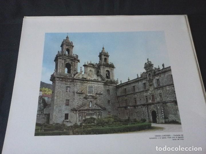 Arte: 18 LAMINAS DE CRUCEIROS GALLEGOS, PAZOS GALLEGOS Y MONASTERIOS GALLEGOS - BANCO PASTOR - Foto 3 - 125925799