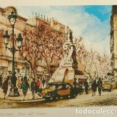 Arte: OBRA DE S. SABATES (1960) LAMINA REPRODUCCION - TEMA: BARCELONA ARCO DEL TEATRO LAS RAMBLAS. Lote 84280296
