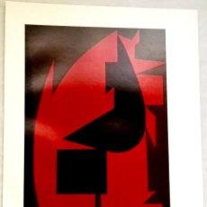 Arte: ANTIGUA LÁMINA - GARAM DE VICTOR VASARELY - EXTRAÍDA DE LIBRO 1964 - 24X15CM. Lote 131008964
