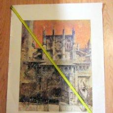 Arte: LAMINA COLECCION DE LA CAJA RURAL PROVINCIAL DE HUESCA CATEDRAL. Lote 135272802