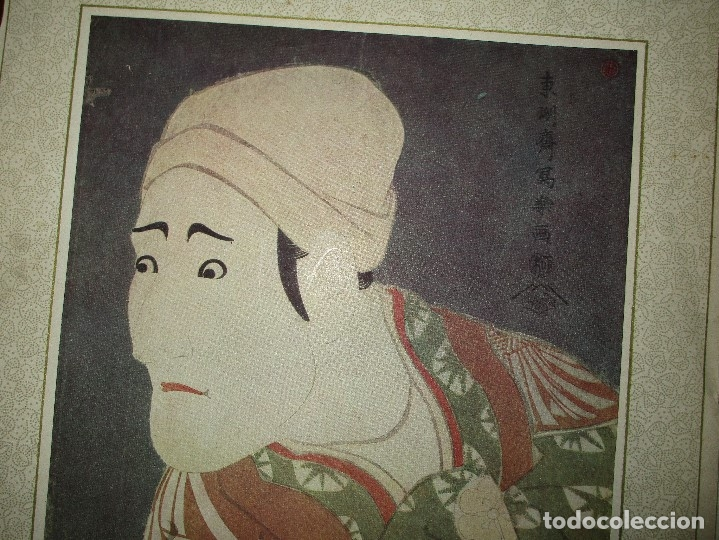 Arte: antigua lamina oriental china o japon siglo XIX - Foto 2 - 136456718