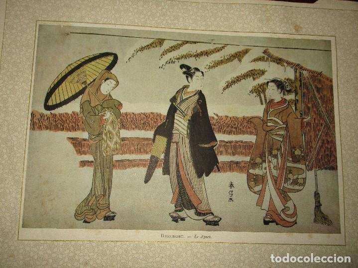 ANTIGUA LAMINA ORIENTAL CHINA O JAPON SIGLO XIX (Arte - Láminas Antiguas)