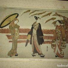 Arte: ANTIGUA LAMINA ORIENTAL CHINA O JAPON SIGLO XIX. Lote 136456922