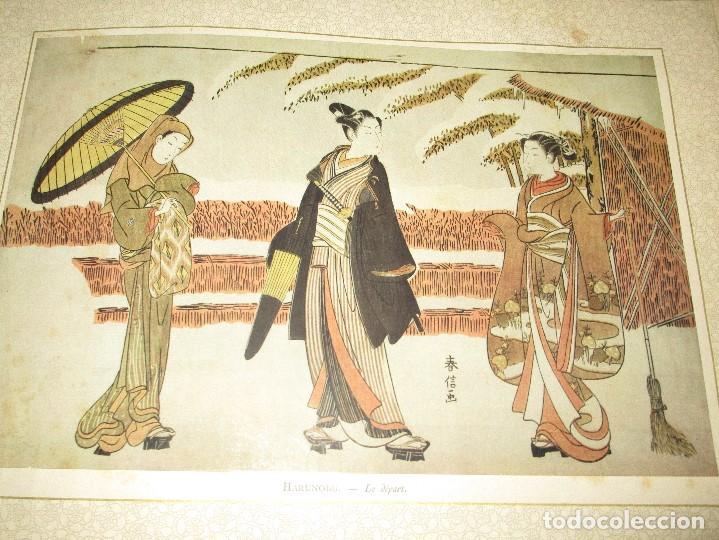 Arte: antigua lamina oriental china o japon siglo XIX - Foto 2 - 136456922