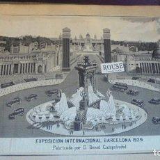 Arte: FERIA INTERNACIONAL DE BARCELONA 1929 TELA DE SEDA BORDADA JACARE FABRICADO POR G. BENET CAMPABADAL. Lote 139276602