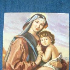 Arte: ANTIGUA LÁMINA - DE CARACTER RELIGIOSO - LA VIRGEN CON EL NIÑO. Lote 142152470