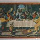 Arte: LÁMINA RELIGIOSA ESPIGAS Y AZUCENAS MURCIA. AÑO 1976. 36 X 26 CM. CON MARCO DE ÉPOCA Y CRISTAL. Lote 146539718