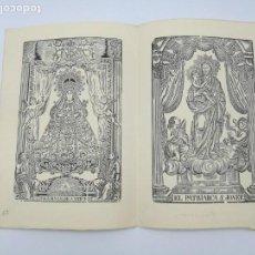 Art: CONJUNTO DE LÁMINAS POSIBLE PROYECTO DE LIBRO GOIG ARXIU JOAN AMADES ?. Lote 147406634