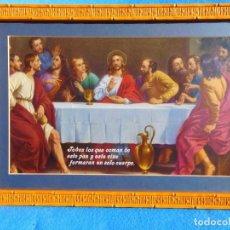 Arte: ULTIMA CENA, LAMINA SOBRE TABLA 28X35, MARCO 41X33, PASPARTÚ. Lote 147546478
