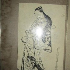 Arte: PEQUEÑA Y ANTIGUA LAMINA SIGLO XIX CHINA O JAPON . Lote 149005962