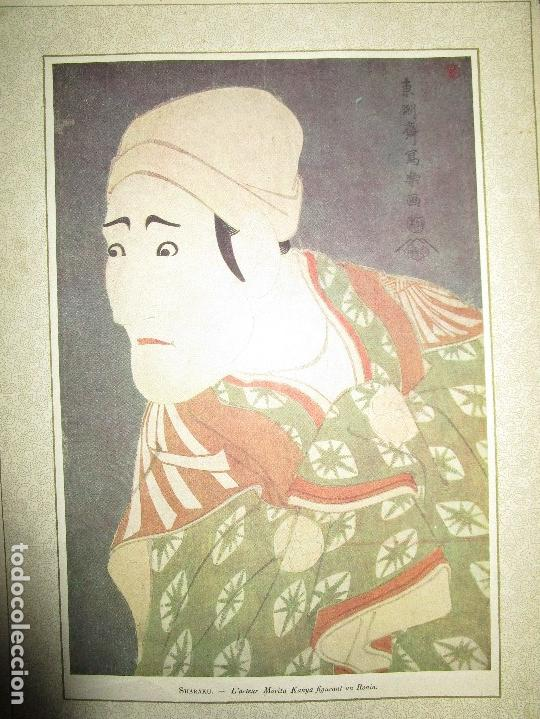 Arte: antigua lamina oriental china o japon siglo XIX - Foto 5 - 136456718