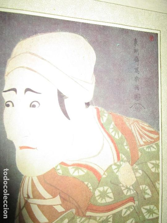 Arte: antigua lamina oriental china o japon siglo XIX - Foto 6 - 136456718