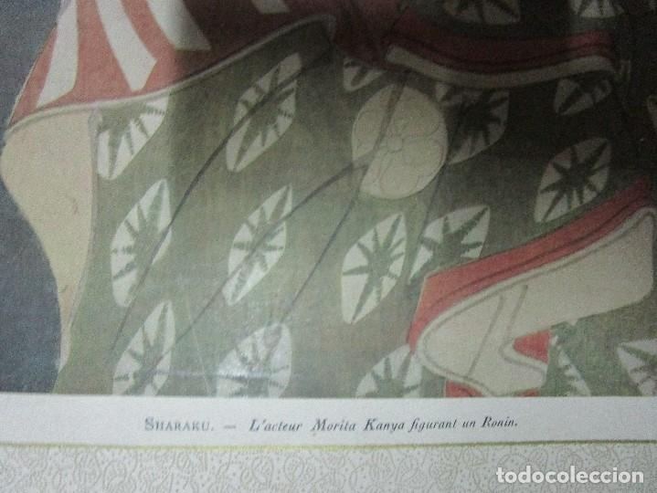 Arte: antigua lamina oriental china o japon siglo XIX - Foto 7 - 136456718