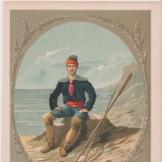 Arte: LAMINA ANTIGUA, DIBUJO DE JOSÉ SIMÓN – GAMBALUA - 1878. Lote 150160902