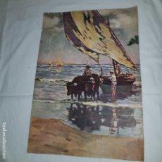 Arte: LAMINA BARCA TIRADA POR BUEYES DE LA ALBUFERA VALENCIANA . Lote 150812458