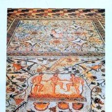 Arte: Nº 6 ,MOSAICO PALACIO DE MÉRIDA , LÁMINA ALBUM DE LA HISTORIA DE ESPAÑA, CIRCULO DE LECTORES. Lote 152107318
