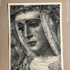 Arte: HUECO GRABADO FOURNIER, NRTA. SRA. DE LA ESPERANZA TRIANA.. Lote 153430212