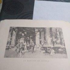 Arte: LAMINA LA ELECCION DE MODELO FORTUNY 1874. Lote 161162302