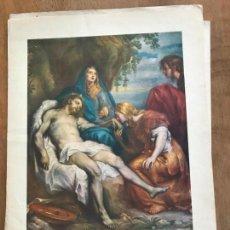 Arte: ANTIGUA LÁMINA JUAN BARGUÑO. 24X33 CM. VIRGEN DE LAS ANGUSTIAS. Lote 162936414