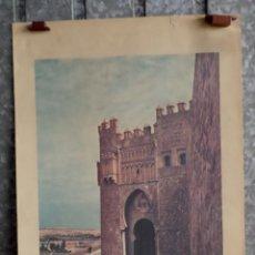 Arte: TOLEDO PUERTA DEL SOL - LAMINA 1959. Lote 165424362