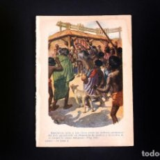 Arte: JULIO VERNE, LÁMINAS NOVELAS, LÁMINAS LIBRO, LAMINA VINTAGE, ILUSTRACION NOVELA. Lote 166051954