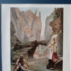 Arte: LA WALKYRIE. LAMINA PRINCIPIOS S.XX.. Lote 168764962