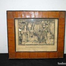 Arte: LÁMINA ANTIGUA RELIGIOSA CON MARCO DE MADERA. Lote 176719819