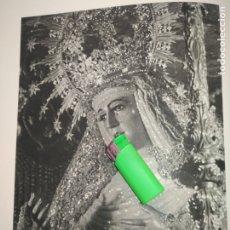 Arte: LAMINA HUECOGRABADO SEVILLA A DOS CARAS - SEMANA SANTA - VIRGEN ESPERANZA DE TRIANA / VIRGEN LORETO. Lote 178149277