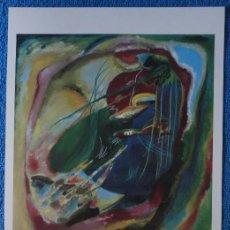 Arte: LAMINA DE PINTURA CON TRES MANCHAS Nº 196. KANDINSKY. COLECCIÓN MUSEO THYSSEN BORNEMISZA. EL PAIS. Lote 178609993