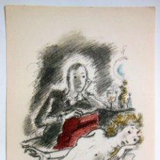 Arte: CONTEMPLACIÓN. SERRES RAOUL (SCHEM). Lote 178679511