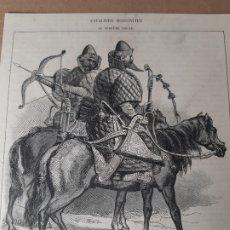 Arte: IMPRESIÓN ANTIGUA DE LA CABALLERIA. AÑO DESCONOCIDO. 17X20 CENTÍMETROS . Lote 179222945