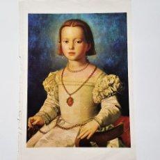 Arte: AGNOLO DI COSIMO 1502-1572 - LAMINA DE PAPEL - 24X34.CM. Lote 182112448