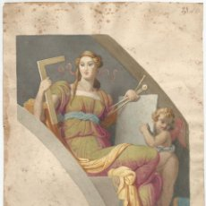 Arte: ANTIGUA LÁMINA - ALEGORIA ARQUITECTURA CIVIL - 1830. Lote 182174862