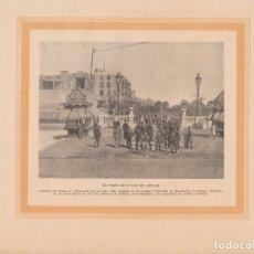 Arte: ANTIGUA LÁMINA - EL PASEO DE COLON DE ANTAÑO - BARCELONA - 1888. Lote 182422147