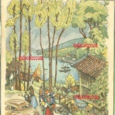 Arte: EMILIO FERRER. GALICIA RIA DE PONTEVEDRA 21 X 25 CM. Lote 182853661