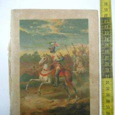 Arte: SANTIAGO Y LIBERTAD - ANTIGUA BELLA LAMINA COLOR . Lote 189592051