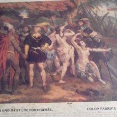 Arte: LAMINAS DESCUBRIMIENTO AMERICA 1492-1992 V CENTENARIO CINCO LAMINAS 1905. Lote 190903561