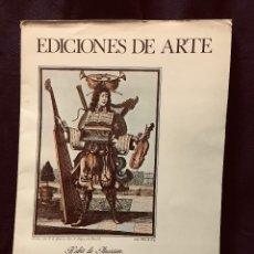Art: EDICIONES DE ARTE VESTIDOS MUSICOS 5 GRABADOS GALERIAS APOLO BRUXELAS 45,5X33,5CMS. Lote 191962323