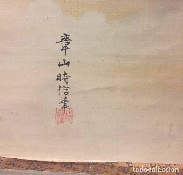 Arte: ROLLO VERTICAL DE PINTURA ASIATICA. VOLCAN FUJI JAPON - Foto 2 - 194492021
